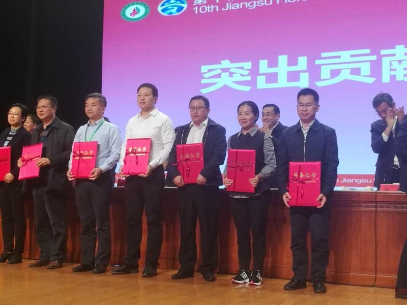 第十届江苏省园博会顺利闭幕 常州市收获多项奖项